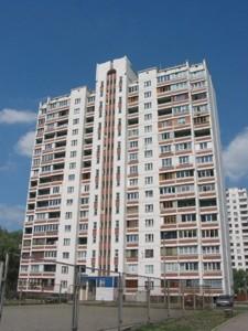 Квартира Гавела Вацлава бульв. (Лепсе Івана), 38г, Київ, M-37293 - Фото1