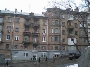 Квартира F-40573, Татарская, 1в, Киев - Фото 1