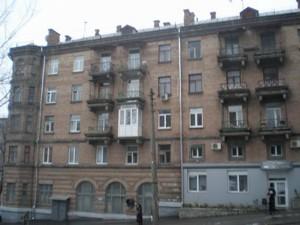 Квартира F-40573, Татарская, 1в, Киев - Фото 2