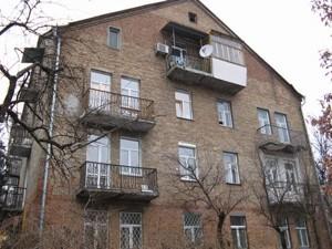 Квартира Предславинская, 47а, Киев, R-36291 - Фото 9