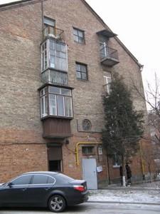 Квартира Предславинская, 47а, Киев, R-36291 - Фото 10