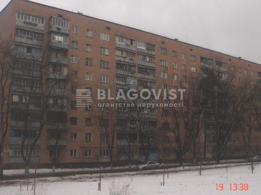 Квартира Z-777881, Тростянецкая, 97, Киев - Фото 1