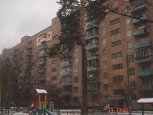 Квартира Z-777881, Тростянецкая, 97, Киев - Фото 2