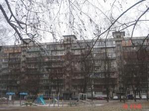 Квартира Роллана Ромена бульв., 2, Киев, R-29267 - Фото