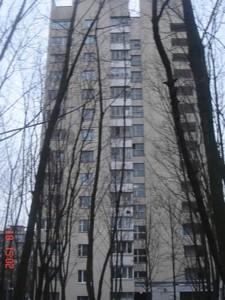 Квартира Тулузы, 15, Киев, D-32981 - Фото