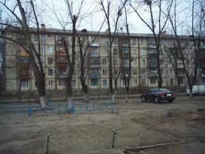 Квартира Тампере, 11, Киев, C-107802 - Фото