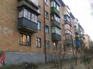 Нежилое помещение, Метростроевская, Киев, R-26709 - Фото 10