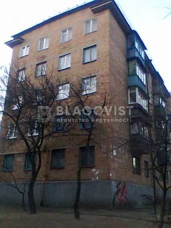 Нежилое помещение, Метростроевская, Киев, R-26709 - Фото 1