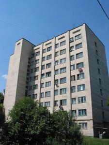 Квартира Сосниных Семьи, 6а, Киев, C-103986 - Фото1