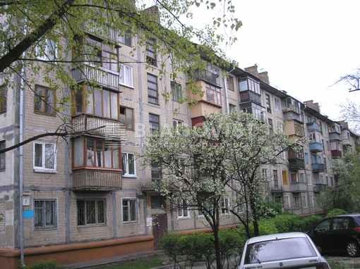 Квартира F-44856, Березневая (Днепровский), 7, Киев - Фото 2