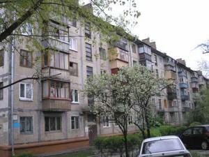 Квартира Березневая (Днепровский), 7, Киев, F-44856 - Фото 1