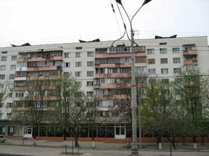 Магазин, R-14268, Голосеевский проспект (40-летия Октября просп.), Киев - Фото 1