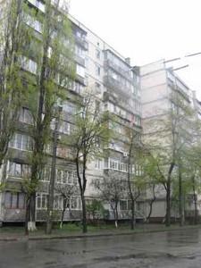 Квартира Ризька, 14, Київ, R-15974 - Фото