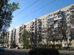 Квартира Празька, 3, Київ, P-28771 - Фото