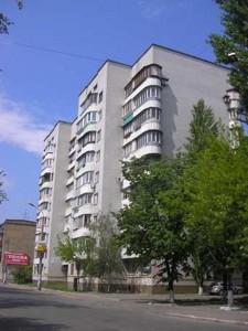 Квартира Межигорская, 50, Киев, F-43955 - Фото 22