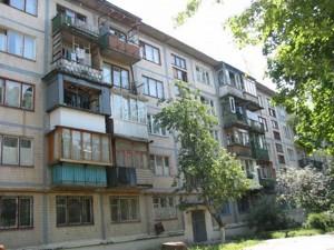 Квартира Героев Космоса, 1в, Киев, V-51 - Фото1
