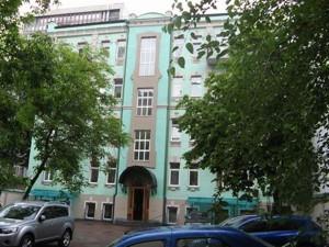 Офис, Эспланадная, Киев, Z-74221 - Фото3