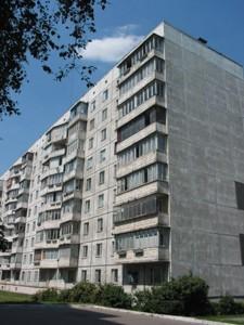 Квартира Тулузи, 5, Київ, H-43752 - Фото1
