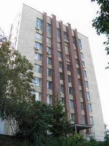 Офис, Болсуновская (Струтинского Сергея), Киев, Z-107418 - Фото1