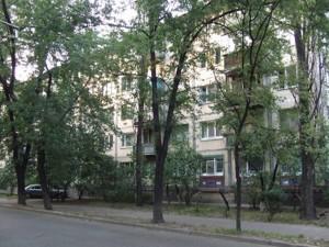 Квартира Строителей, 18, Киев, A-112379 - Фото