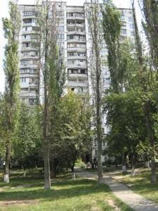 Квартира Вернадского Академика бульв., 87а, Киев, Z-611455 - Фото2