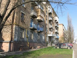 Офис, M-1339, Гашека Ярослава бульв., Киев - Фото 2