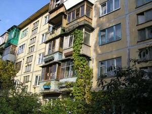 Apartment Vilde Eduarda, 3а, Kyiv, Z-599672 - Photo