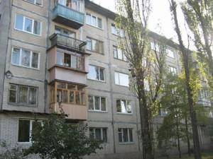 Квартира Верховного Совета бульв., 26а, Киев, Z-184612 - Фото2