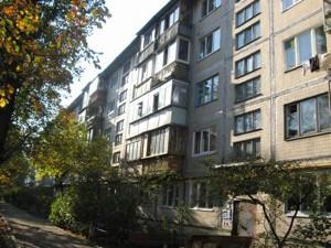 Квартира Верховного Совета бульв., 26а, Киев, Z-184612 - Фото1