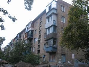 Квартира Курнатовского, 3, Киев, Z-89245 - Фото1