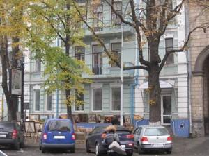 Офис, Владимирская, Киев, R-37075 - Фото