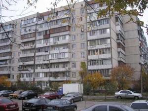 Квартира Героев Днепра, 45, Киев, Z-637706 - Фото3