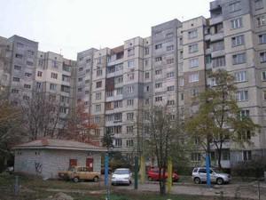 Квартира Героев Днепра, 45, Киев, Z-637706 - Фото
