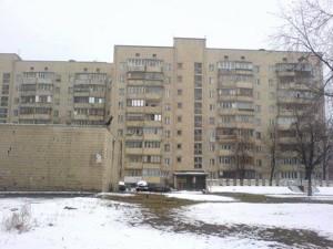 Квартира Курнатовского, 6б, Киев, Z-634656 - Фото