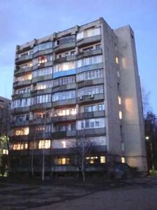 Квартира Шепелева Николая, 11а, Киев, C-99012 - Фото