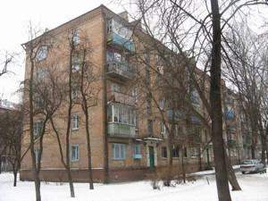 Квартира Тульчинская, 9б, Киев, F-41530 - Фото