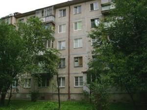Квартира Василенко Николая, 25, Киев, H-48272 - Фото1