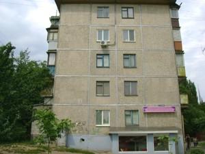 Квартира Василенко Николая, 25, Киев, H-48272 - Фото3
