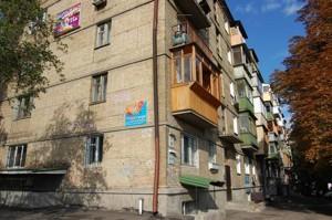 Офис, Фучика Юлиуса, Киев, Z-263895 - Фото