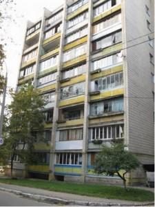 Квартира Верховинная, 85, Киев, Z-771480 - Фото