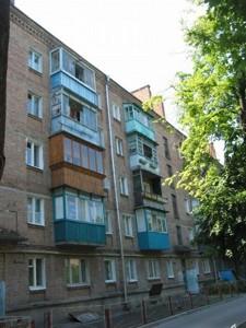 Квартира Макеевская, 4, Киев, D-31792 - Фото1