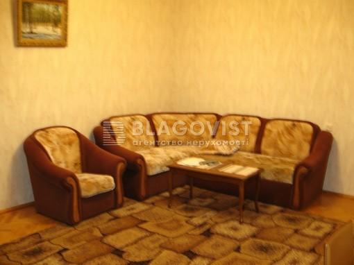 Офіс, Z-895150, В.Житомирська, Київ - Фото 5