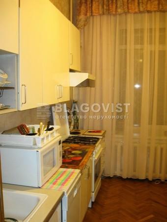 Офіс, Z-895150, В.Житомирська, Київ - Фото 6