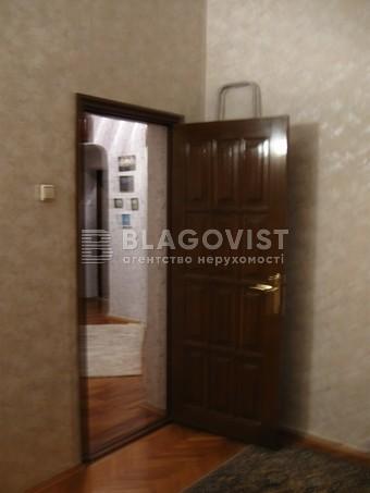 Офіс, Z-895150, В.Житомирська, Київ - Фото 12