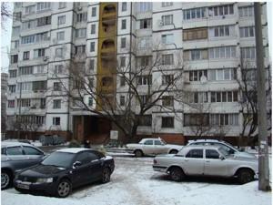 Квартира Коласа Якуба, 14, Киев, Z-698119 - Фото1