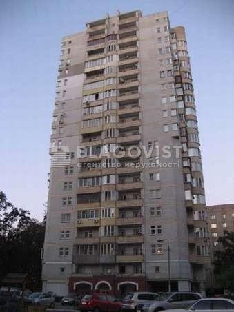 Квартира C-108260, Котельникова Михаила, 31, Киев - Фото 2
