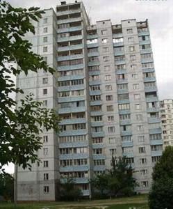 Квартира Феодосийская, 10, Киев, X-33446 - Фото