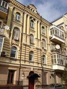 Квартира Большая Житомирская, 24б, Киев, B-76036 - Фото