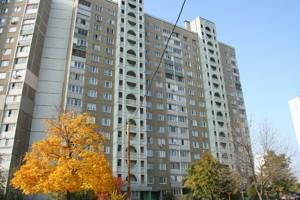 Квартира Маяковского Владимира просп., 17д, Киев, Z-799078 - Фото