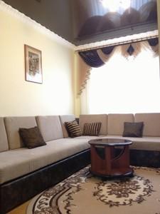 Apartment Hucala Evhena lane (Kutuzova lane), 3, Kyiv, Z-1261696 - Photo3